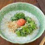 最強のダイエット方法とは? 富士吉田市 整体 自然体